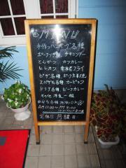 キッチン WAVE (13)
