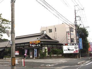 麺屋大けやき (11)