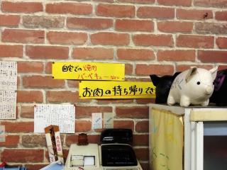 宝屋ピュア (1)