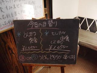 大釜 (3)