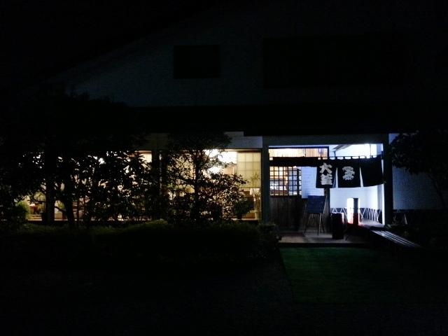 大釜 (1)