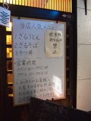 大釜 (2)