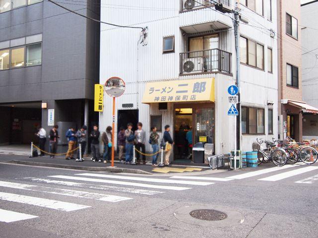 ラーメン二郎 神田神保町店 (11)