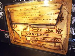 Men場 Voyage (19)