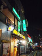 麺味庵 和 (NAGOMI) (13)