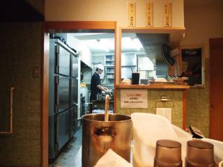 麺味庵 和 (NAGOMI) (19)