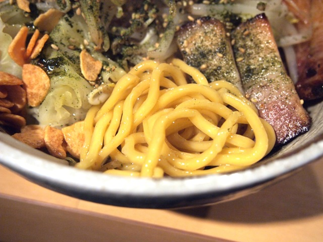 麺味庵 和 (NAGOMI) (26)