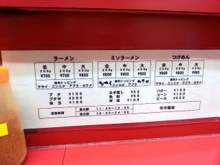 ドン・キタモト (15)