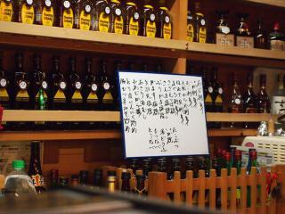 季節料理 菊 (13)