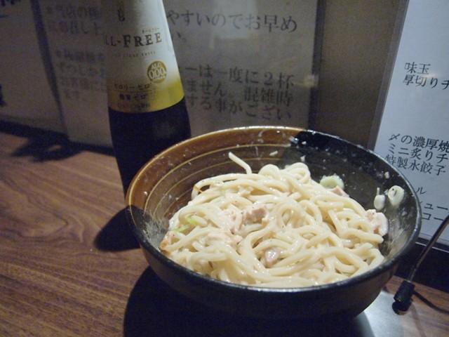 柘榴 (15)
