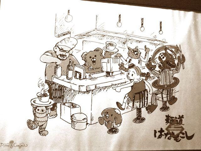 麺道はなもこし (27)