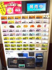 丸幸ラーメンセンター (13)