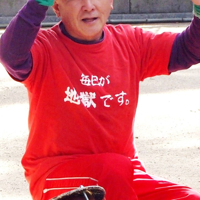 太宰府天満宮 (24)