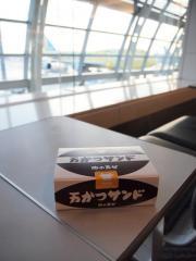 福岡遠征2012-12 (14)