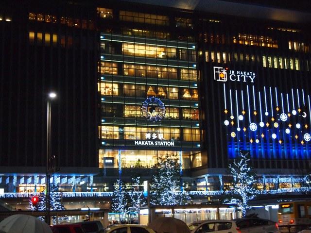 福岡遠征2012-12 (33)