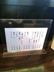 ら~めん屋たつし (14)