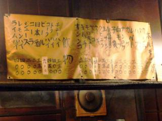 武蔵 (16)