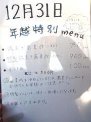 麺屋ざくろ (2)