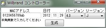 WS000006_20121130190830.jpg