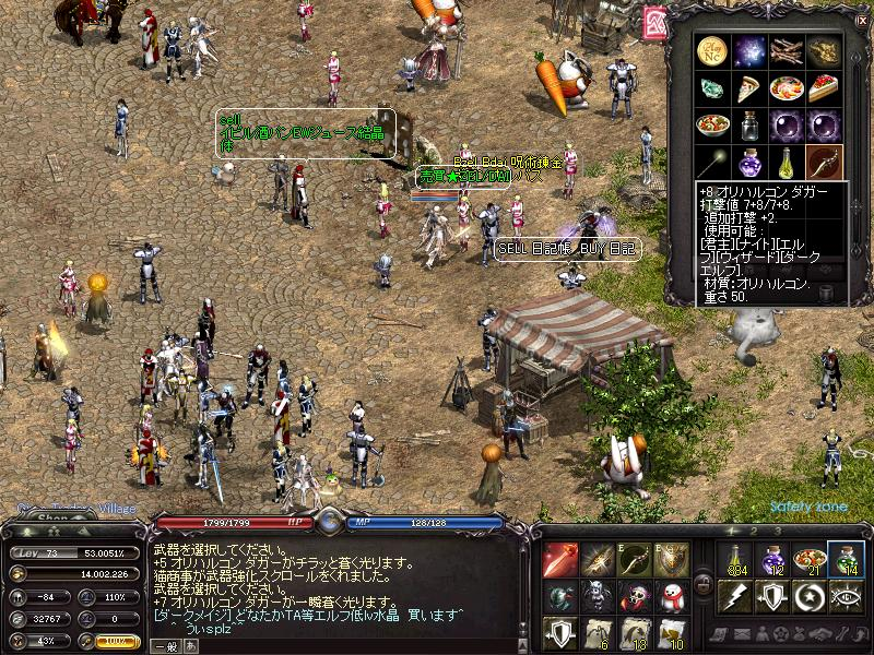 LinC00598od.jpg