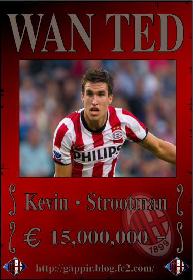 Strootman-wanted.jpg