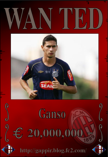 ganso-wanted.jpg