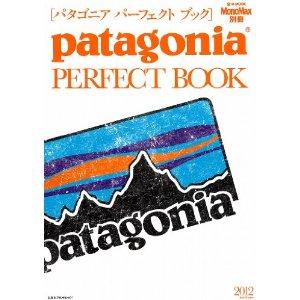 patagonia PERFECT BOOK