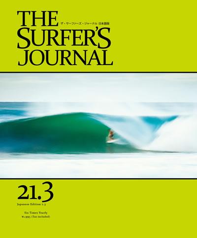 THE SURFER'S JOURNAL (ザ・サーファーズ・ジャーナル) 日本語版