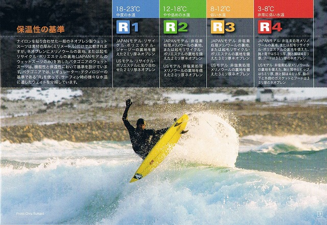CCF20121130_00001.jpg