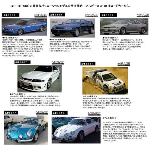 6月新製品-注文書(hpi)120615-2