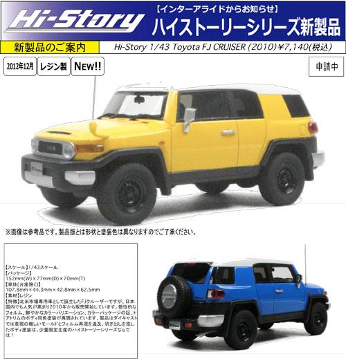 HS062注文書