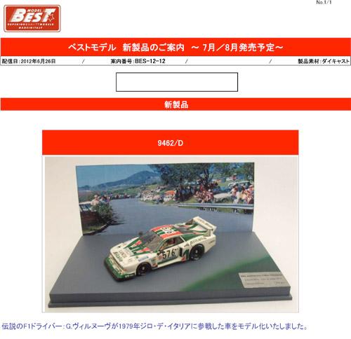 BES-12-12-1.jpg