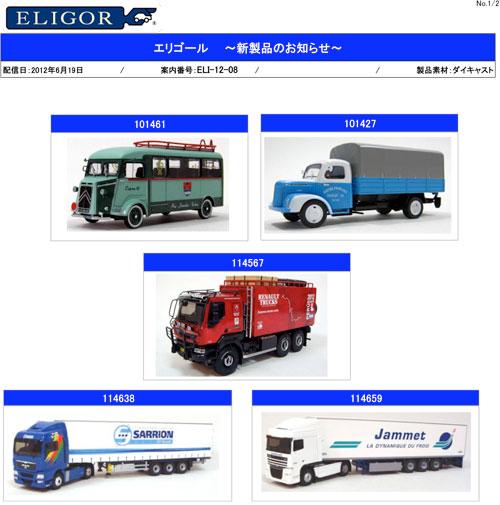 ELI-12-08-1-1.jpg