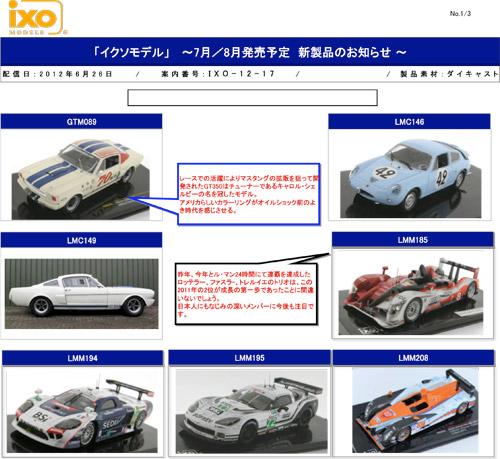 IXO-12-17-1-1.jpg