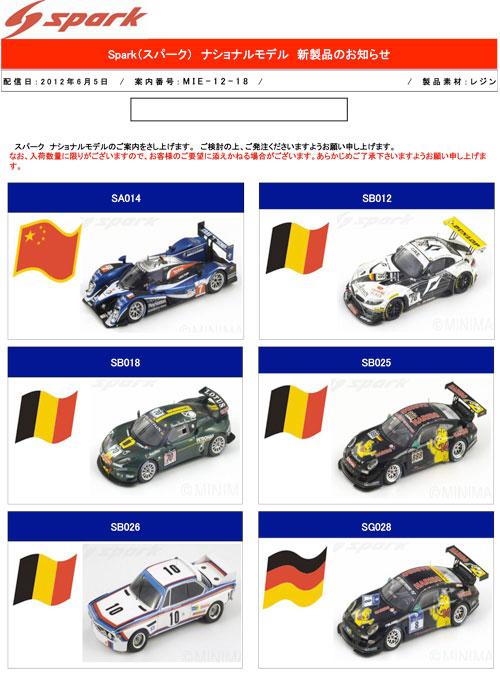 MIE-12-18-Sheet1.jpg