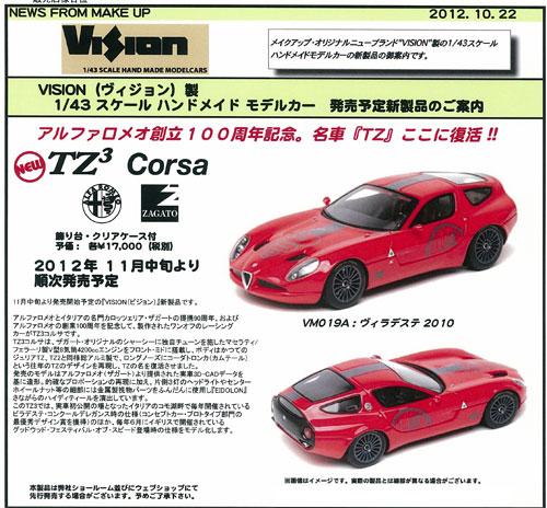 VM019_order.jpg