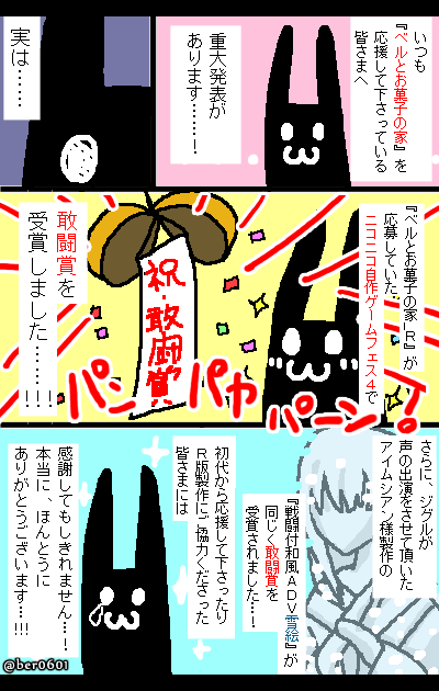 2014_11_30.png