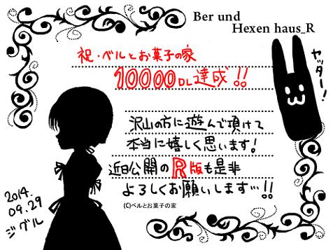 memo10000.png