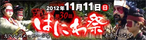 20121111-index.jpg
