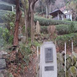 六甲観光茶園