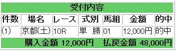 3_20120520004440.jpg