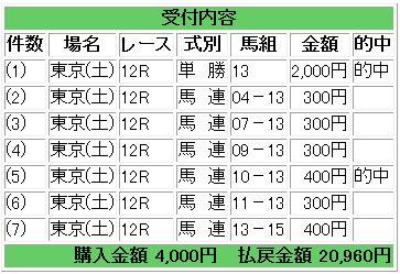4_20120520005504.jpg