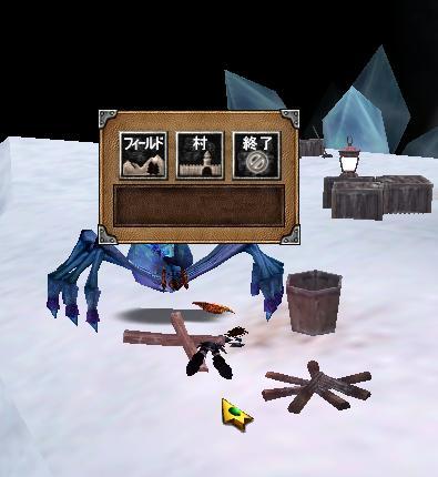 鉱山1.jpg