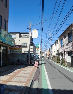 嶋田パン1