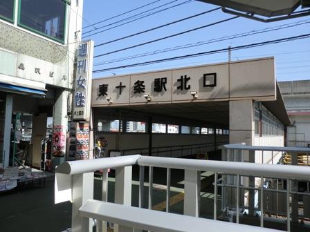 東十条北口駅前