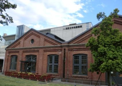 煉瓦図書館2