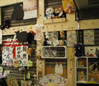 猫の郵便局1