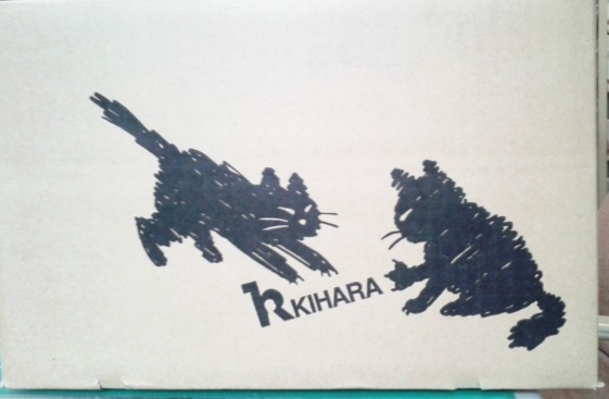 kihara1.jpg