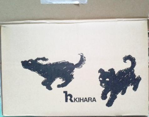 kihara3.jpg