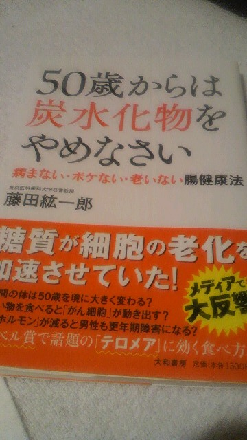 2013012720460000.jpg